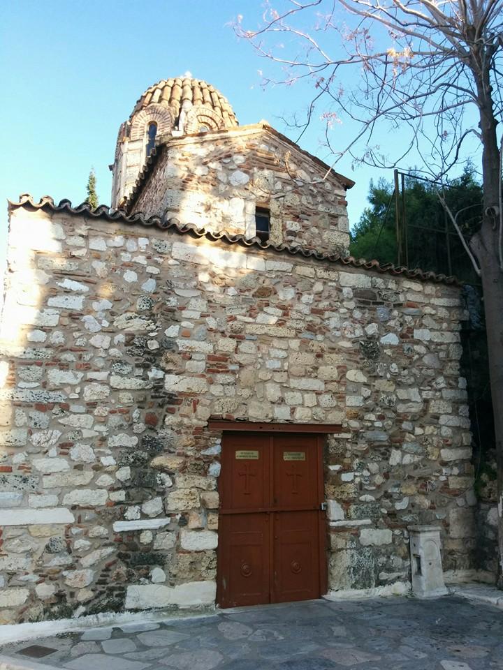 Church of Metamorphoses